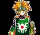 Personajes Dragon Quest II