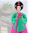 Princess of the Korean Court Barbie Doll