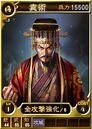 Yuan Shu 2 (ROTK12TB).jpg