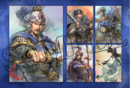Watercolor Portrait Set - Wei (ROTK13PUK DLC).png