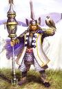 Ieyasu-sw2.jpg