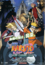 Naruto Movie 2 Japanese poster.png