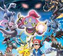 Pokémon, Hoopa e o Duelo Lendário