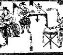 Sanguo zhi pinghua/page 6