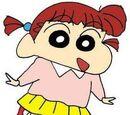 Nene Sakurada