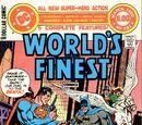 World's Finest Vol 1 261