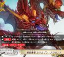 Fake Keeper, Crimson Arrogant
