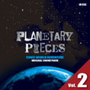 Planetary Pieces (JP) Volume 2.png