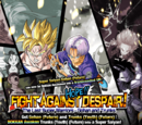 HOPE!! Fight Against Despair!