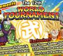 World Tournament n°12