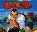 Dragon Ball: Mystical Adventure