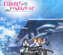 Girls und Panzer Anime First Season