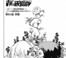 Chapter 82
