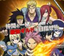 Fairy Tail Brave Guild