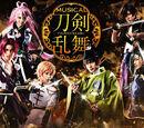 Musical/Mihotose no Komoriuta