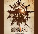 Biohazard 7: Resident Evil Original Soundtrack