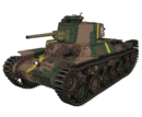 Type 97 ShinHoTo Chi-Ha.png