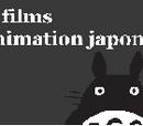 Wiki Films d'animation Japonais