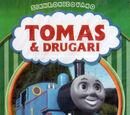 Thomas the Tank Engine 4