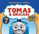 Thomas the Tank Engine 7
