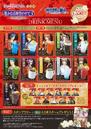 Karetsu Karaoke Menu (HTN3U).png