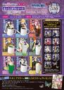 Karetsu Karaoke Menu (HTN6GR).png