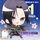 Countdown - Yasuhira (HTN3U).png