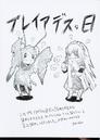 Entoma and Shizu.png
