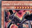 Gandora-X el Dragón de la Demolición