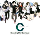 Shooting Star Carnaval