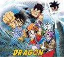 Dragon Ball GT (anime)