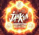JKT48 Janken Competition 2016