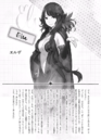 Novela Ligera 12 - Ilustración 3.png