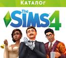 The Sims 4: Гламурный винтаж Каталог