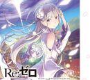 Re:Zero V01
