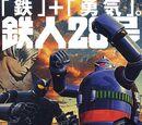 Tetsujin 28-go
