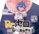 Re:Zero Dai-3 V03