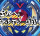 List of Beyblade Burst Evolution episodes