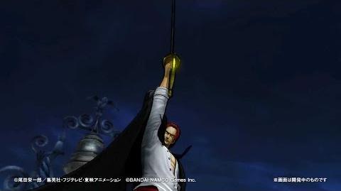 PS4・PS3・PS Vita「ワンピース 海賊無双3」 プレイ動画【シャンクス】編
