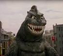 Reptilian Monster (PTT Commercial)
