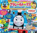 Plarail Thomas 25th Anniversary Book
