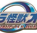 Ultra Monster Orb