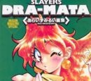 Slayers Dra-Mata