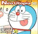 Neo Utopia