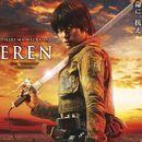 Eren Live Action.jpg