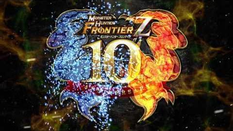 『モンスターハンター フロンティア』10周年記念ティザーPV