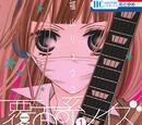 Fukumenkei Noise (manga)
