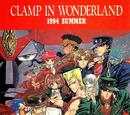 CLAMP in Wonderland 1994 Summer