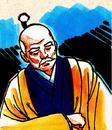 Ieyasu Tokugawa Artwork (NASGY).png