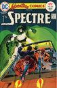 Adventure Comics Vol 1 440.jpg